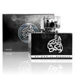 lattafa-perfumes-perfume-al-dur-al-maknoon-silver (1)